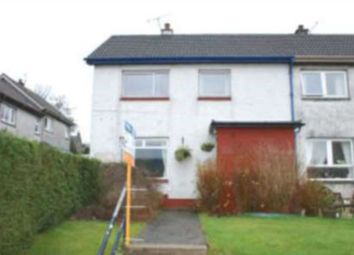 Thumbnail 3 bedroom semi-detached house to rent in Dewar Avenue, Lochgilphead