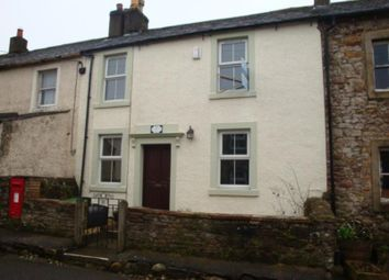 Thumbnail 2 bed cottage to rent in Main Street, Greysouthern, Cockermouth