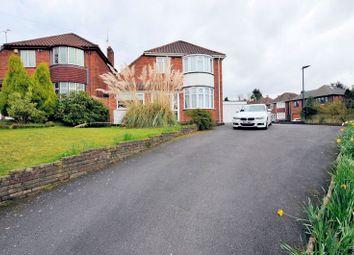 Thumbnail 3 bed detached house for sale in Highfield Lane, Quinton, Birmingham