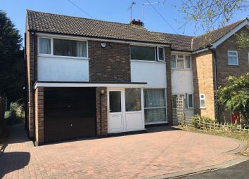 Thumbnail Property to rent in Riston Close, Oadby, Leicester