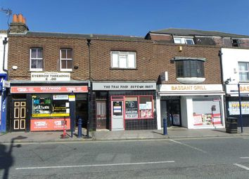 Thumbnail Commercial property to let in Church Walk, Milton Road, Gravesend