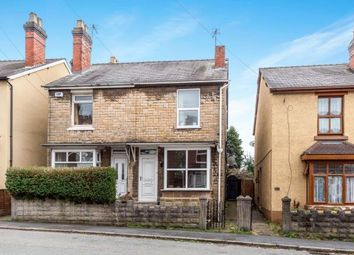 Thumbnail 3 bed semi-detached house for sale in Wolverhampton Road, Cannock, Staffordshire, .