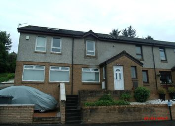 Thumbnail 3 bed terraced house to rent in Antonine Gardens, Duntocher