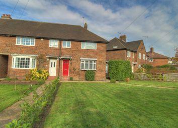 3 bed end terrace house for sale in Bradbourne Vale Road, Sevenoaks TN13