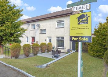 Thumbnail 2 bed terraced house for sale in Somerville Place, Carstairs Junction, Lanark, Lanarkshire