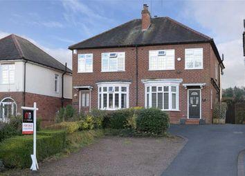 Thumbnail 3 bed semi-detached house for sale in Stone Lane, Kinver, Stourbridge