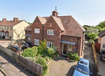 Thumbnail 3 bed semi-detached house for sale in Swinburne Road, Abingdon