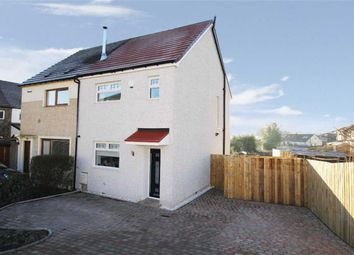 Thumbnail 3 bed semi-detached house for sale in Avon Avenue, Bearsden, Glasgow