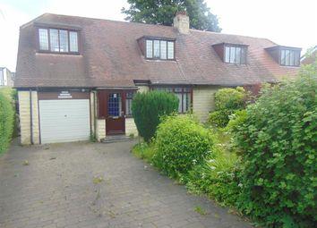 Thumbnail 2 bedroom semi-detached bungalow for sale in Stamfordham Road, Westerhope, Newcastle Upon Tyne