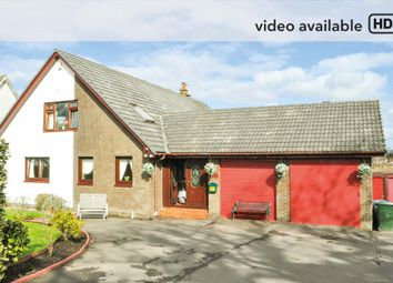 Thumbnail 6 bed detached house for sale in Ross Loan, Gartocharn, West Dunbartonshire