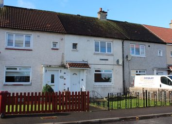 Thumbnail 2 bedroom terraced house to rent in Baillie Drive, Bothwell