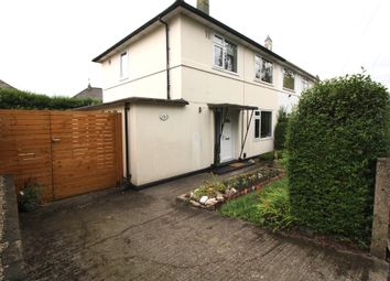 Thumbnail 3 bed semi-detached house for sale in Nursery Lane, Alwoodley, Leeds