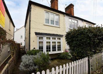 Thumbnail 3 bedroom end terrace house to rent in Brockenhurst Road, Ascot