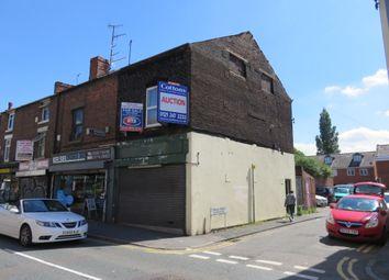 Thumbnail Retail premises to let in Blackwell Street, Kidderminster
