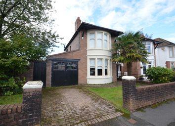 Thumbnail 3 bed semi-detached house for sale in Heol Tyn Y Cae, Rhiwbina, Cardiff