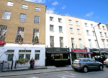 Thumbnail Studio to rent in Crawford Street, London