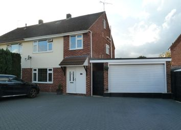 Thumbnail 5 bed semi-detached house for sale in Paygrove Lane, Gloucester