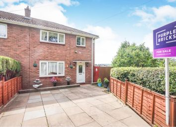 Thumbnail 3 bed end terrace house for sale in Musk Lane West, Dudley