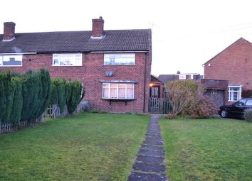 Thumbnail 2 bedroom end terrace house for sale in The Chilterns, Coventry, West Midlands