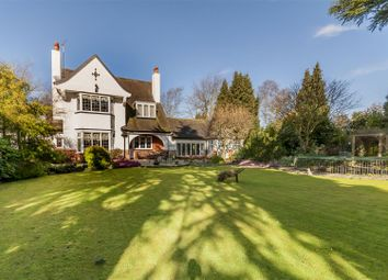 Thumbnail 4 bed detached house for sale in Peache Way, Chilwell Lane, Bramcote, Nottingham