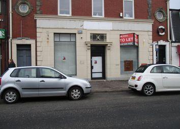 Thumbnail Office to let in Hamilton Street, Saltcoats