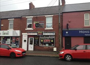 Thumbnail Commercial property for sale in 3-4, Heworth Road, Washington, Tyne & Wear