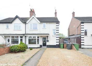 Thumbnail 3 bedroom semi-detached house for sale in Paston Lane, Peterborough, Cambridgeshire