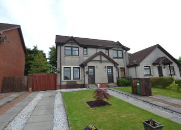 Thumbnail 2 bed end terrace house for sale in Glen Sannox Drive, Cumbernauld