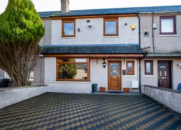 Thumbnail 2 bed terraced house for sale in Davidson Gardens, Aberdeen