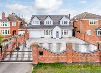 Koi House, Bulkington, Bedworth, Warwickshire CV12. 5 bed property for sale