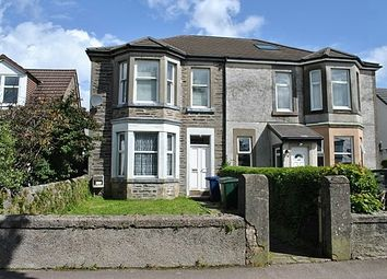 Thumbnail 2 bed flat for sale in Auchamore Road, Dunoon, Argyll And Bute