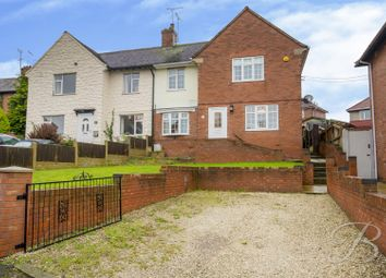 Thumbnail 3 bed semi-detached house for sale in Lime Crescent, Church Warsop, Mansfield