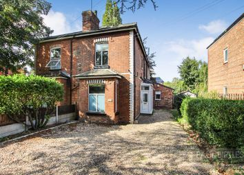 Thumbnail Studio to rent in Moss Vale Road, Urmston, Trafford