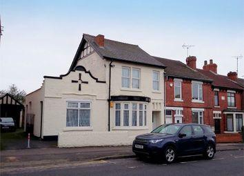 Thumbnail 3 bedroom end terrace house for sale in Diamond Avenue, Kirkby-In-Ashfield, Nottinghamshire