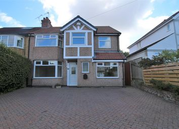 Thumbnail 5 bed semi-detached house for sale in Hillfield Drive, Heswall, Wirral