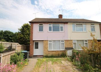 Thumbnail 1 bed property to rent in Ashcroft Road, Ipswich, Suffolk
