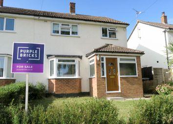 3 bed semi-detached house for sale in Cherry Gardens, Sawbridgeworth CM21
