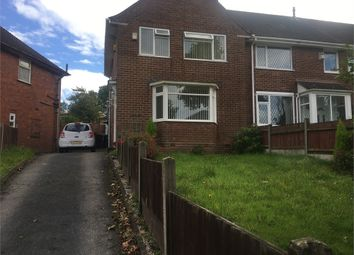 Thumbnail 3 bed end terrace house to rent in Bodenham Road, Oldbury, West Midlands