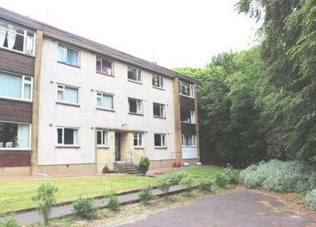 Thumbnail 2 bed flat for sale in Glenside Crescent, West Kilbride, North Ayrshire, Scotland