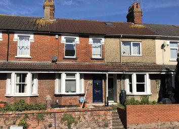 Thumbnail 2 bedroom terraced house for sale in Wootton Bassett Road, Swindon