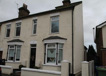 Thumbnail 1 bed flat for sale in Malvern Road, Grays