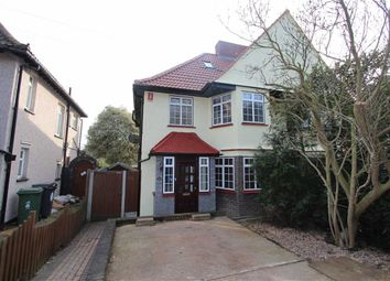 Thumbnail Semi-detached house to rent in Inks Green, London