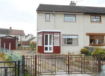Thumbnail 2 bed end terrace house for sale in Kenshaw Place, Larkhall