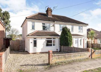 2 bed semi-detached house for sale in Hellesdon, Norwich, Norfolk NR6