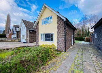 Thumbnail 2 bed detached house for sale in Reid Park Avenue, Horbury, Wakefield