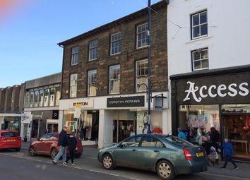 Retail premises for sale in 36-38 Great Darkgate Street, Aberystwyth, Ceredigion SY23