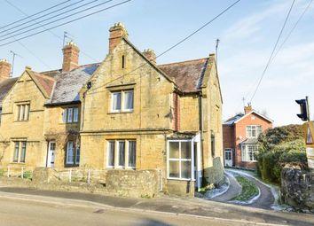 Thumbnail 2 bedroom end terrace house for sale in West Coker, Yeovil, Somerset