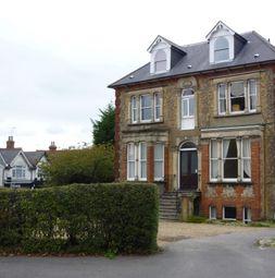 Thumbnail 1 bedroom flat to rent in Vine Court Road, Sevenoaks
