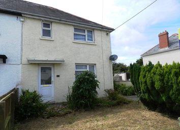 Thumbnail 3 bed end terrace house for sale in Portfield Avenue, Haverfordwest, Pembrokeshire