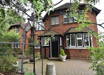 Thumbnail 4 bed end terrace house for sale in Woodbrooke Road, Bournville, Birmingham
